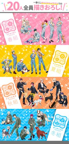 Anime People, Anime Guys, Manga Anime, Wattpad Book Covers, Jungkook Fanart, Comic Drawing, Anime Crossover, Halloween Disfraces, Mystic Messenger