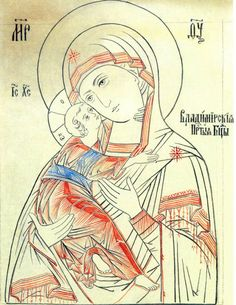 Pin by Liesbeth Smulders-Groot on Voortekeningen van ikonen Byzantine Icons, Byzantine Art, Religious Icons, Religious Art, Russian Icons, Blessed Mother Mary, Color Pencil Art, Orthodox Icons, Sacred Art