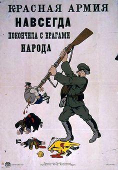 Редкие плакаты начала 1920-х