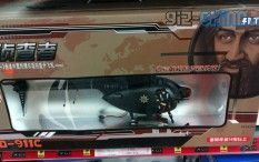 Radio control Osama Bin Laden attack helicopter!