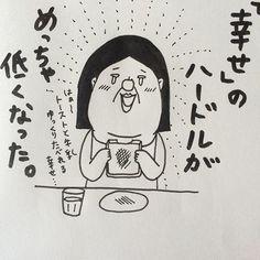 リアルすぎる!わかる!と大反響の育児絵日記。多くのママが笑顔と元気をもらっています。