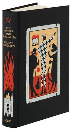 A masterpiece of magic and mayhem. Folio edition illustrated by Peter Suart.