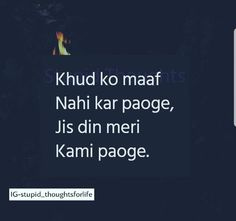 This is true Shona Love Hurts Quotes, Hurt Quotes, Sad Quotes, Inspirational Quotes, Famous Quotes, Hindi Quotes On Life, Life Quotes, Broken Words, Gulzar Quotes