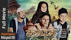 KAMPAN - New Nepali Full Movie 2016 Ft. Rajesh Dhungana, Puskar Raut, Anu Parajuli