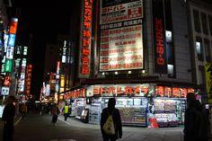 Tokyo: 5 Dinge die man getan haben muss