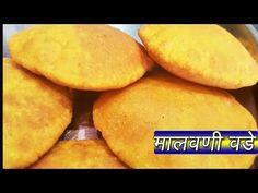 मलवण  वड | How To Make Instant Malvani Vade | Kombdi Vade Recipe | Sagoti Vada | MadhurasRecipe  Check our Profile to get more info  Hello I am Madhura and welcome to MadhurasRecipe Marathi Let's see howto make Malvani vade or kombdi vade today. I did recipe of tambda rassa and sukka mutton in last episode. So we must make kombdi vade. When I had been to Malvan I was told this recipe in hotel Malvani katta. You must have   #recipe #recipes #vegan #vegetarian #lunch #cooking #feedfeed #food…