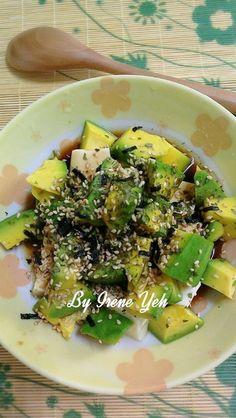 涼拌酪梨雞蛋豆腐(蛋素)食譜、作法 | 友善料理的多多開伙食譜分享