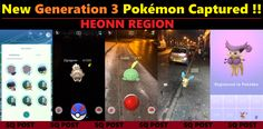 Wwith all the new Gen 3 Pokémon now being found out in the wild in Pokémon Go, I (MasterTrainerSQ) have decided to do a little post letting you all know some that i have captured so far. Generation 3 Pokemon, Pokemon Go, Blog Entry, Gaming, Videogames, Game