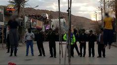 اعدام ۱۱ زندانی دیگر توسط دژخیمان خامنه ای در کرج و سرپل ذهاب  -   کلیپ خبری – سیمای آزادی تلویزیون ملی ایران –  ۱۹ دی ۱۳۹۵
