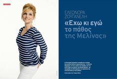"""Καλή σας ημέρα!!! Σήμερα 10 Ιουλίου 2014 η Ελεωνόρα Ζουγανέλη με τραγούδια της Μελίνας Μερκούρη θα μας παρουσιάσει την παράσταση """"Να με θυμάσαι και να μ' αγαπάς"""" στο Ηρώδειο... Της στέλνουμε την αγάπη μας και της ευχόμαστε καλή επιτυχία!!! #eleonorazouganeli #eleonorazouganelh #zouganeli #zouganelh #zoyganeli #zoyganelh #elews #elewsofficial #elewsofficialfanclub #fanclub Pandora"""