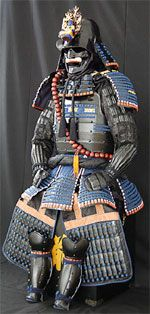 Uesugi Kenshin armor. I want so bad! #Samurai