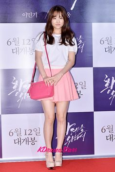 Park Bo Young 박보영 • 朴寶英 - Page 15 - actors & actresses ...