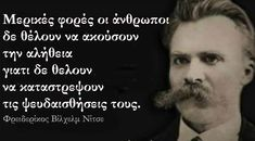 Nietzsche Quotes, Friedrich Nietzsche, Inspiring Things, Greek Quotes, Say Something, Einstein, Good Things, Sayings, Words