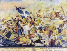 25 Μαρτίου 1821 - Επανάσταση του '21