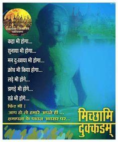 Janmashtami Decoration, Best Quotes, Funny Quotes, Morning Status, African Art Paintings, Drashti Dhami, Banner Background Images, Marathi Quotes, Krishna Quotes