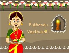 Puthandu 2013 – Tamil New Year 2013 : SMS, Text Messages, Greeting ...