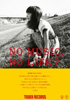 no music no life ? Typography Poster, Graphic Design Typography, Judy And Mary, Tower Records, Japanese Typography, Retro Advertising, Book Posters, Japan Design, Music Images