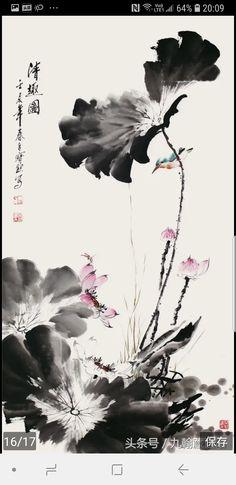 Lotus Kunst, Lotus Art, Chinese Landscape Painting, Chinese Painting, Sumi E Painting, Chinese Flowers, Japanese Artwork, Watercolor Trees, China Art