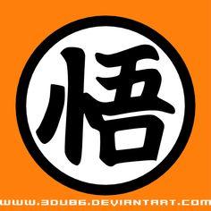 goku's kanji | Kanji Goku by 3DU86