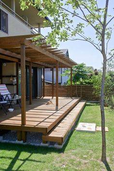 Lovely deck with pergola and step down to garden