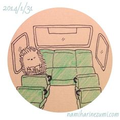 in a city bus #hedgehog #drawing #illustration