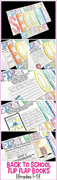 This First Day of Second Grade Flip Flap Book is the perfect activity for your First Day or Week of School.  It gets your kiddos writing, reading, and communicating with their new friends. The best part is that it also has a Last Day of School! The students LOVE to see how they have grown over the school year. Check it out!