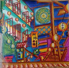 Tutorial como pintar com lápis de cor  - livro de colorir  O feitiço do tempo