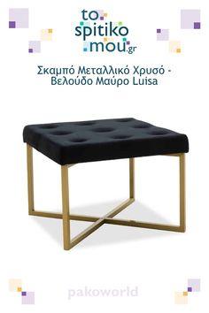 Σκαμπό Μεταλλικό Χρυσό - Βελούδο Μαύρο Luisa, pakoworld - έπιπλα φωτιστικά   Δείτε και άλλες ιδέες για Σκαμπό και Ταμπουρέ όπως και άλλα προϊόντα pakoworld στο tospitikomou.gr   Χιλιάδες προϊόντα για το σπίτι σας! Outdoor Furniture, Outdoor Decor, Dining Bench, Ottoman, Home Decor, Decoration Home, Table Bench, Room Decor, Home Interior Design
