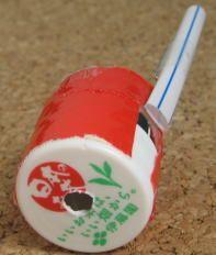 ペットボトルキャップのカッコウ笛 Diy And Crafts, Crafts For Kids, Blog Entry, Barware, Math, Toys, Projects, Handmade, Sewing