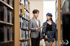 Jin Goo, Still Picture, First Love, My Love, Suho, Aesthetic Clothes, Kdrama, Korean Dramas, Luna Fashion