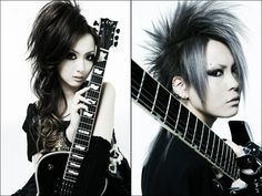 Omi.On the right. Lead Guitar. Exist Trace. Miko. On the left. Second Guitar. Exist Trace.