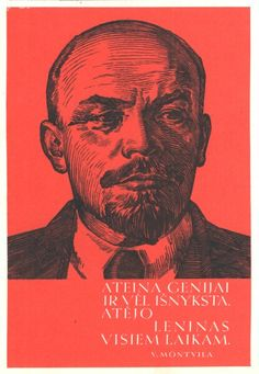 #Flyer #Poster #Political‐Soviet union #70's to 80's