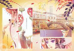 LOVE SONGS - 六花弁三片紅