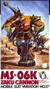 「box art gundam msv」の画像検索結果