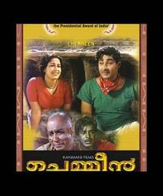 God's own country's own movie - Chemmeen
