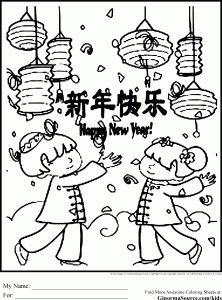 Year of the ox coloring page (for a future year, this one