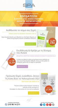 www.spa-eshop.gr