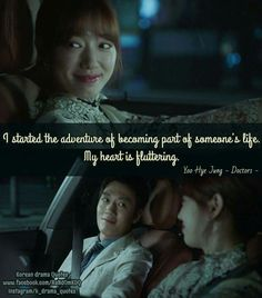 """"""" I started the adventure of becoming part of someone's life. My heart is fluttering. Doctors Korean Drama, Korean Drama Quotes, Drama Queens, Kdrama, Fangirl, Crushes, Adventure, Movie Posters, Life"""