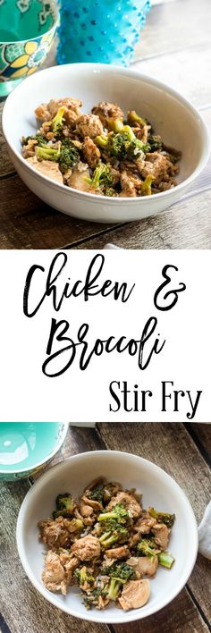 Chicken and Broccoli Stir Fry - a healthy alternative when you are craving Chinese food.  This recipe is Weight Watchers approved and tastes amazing.  We love this recipe so much!  http://dashofherbs.com/chicken-and-broccoli-stir-fry/