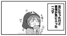 Kakashi, Manga, Twitter, Google, Youtube, Sleeve, Manga Comics, Youtubers, Youtube Movies