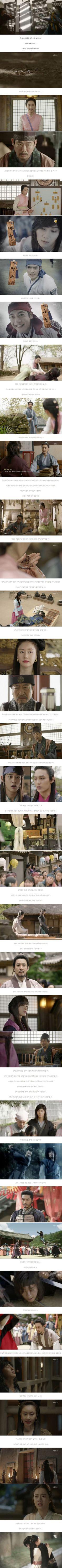 Added episode 3 captures for the Korean drama 'Hwarang'.