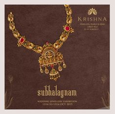22 carat gold antique peacock necklace with Lakshmi pendant studded with rubies, emeralds and diamonds by Krishna Jewellers Pearls & Gems. Gold Chain Design, Gold Ring Designs, Gold Jewellery Design, Gold Jewelry, Antique Jewelry, Ruby Jewelry, Diy Jewellery, Jewellery Storage, Women Jewelry