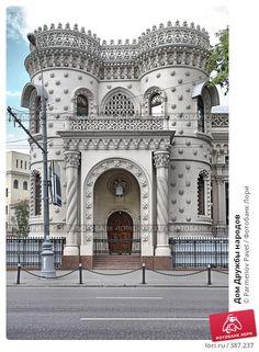Vozdvizhenka St., 16 (before Prospect Kalinina), Moscow | Особняк Арсения Морозова (Дом Дружбы народов)