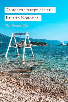 Dit is er te doen op het eiland Korcula. Croatia Island Hopping, Amazing Places, Beautiful Places, Round Trip, Montenegro, Tiny House, The Good Place, Camper, Travelling