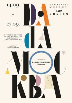 Alexis Zurflüh - Poster I did for the DADA MOCKBA exhibition in Moscow. First DADA exhibition ever made in Russia.