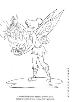 Tinkerbell Coloring Pages And Friends Tinker Bell Colouring Fairies Disney Images Faeries Fairy Art Goddesses