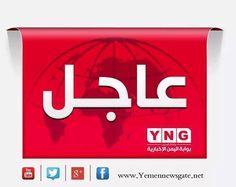 #موسوعة_اليمن_الإخبارية l عاجل .. معارك عنيفة بين الحوثيين والحرس الجمهوري وسط العاصمة صنعاء.. تفاصيل
