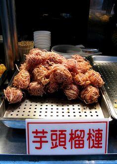 Fried Durian Tempura Balls in Danshui, Taiwan