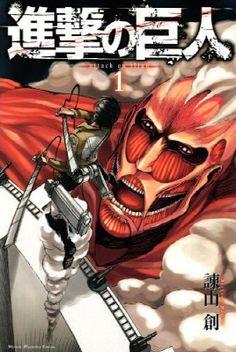"Attack on Titan (進撃の巨人 Shingeki no Kyojin?, lit. ""Advancing Giants"") is a Japanese manga series written and illustrated by Hajime Isayama."