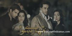Your Browser Do not Support Iframe watch onlineTumhare Siwa Episode 11 on Hum Tv 6th October 2015 Your Browser Do not Support Iframe More from my siteTumhari Natasha Episode 11 on Hum Tv 2nd October 2015Ek Thi Misaal Episode 11 on Hum tv 19th October 2015Ishq Ibadat Episode 45 on Hum Tv 6th October 2015Diyar …